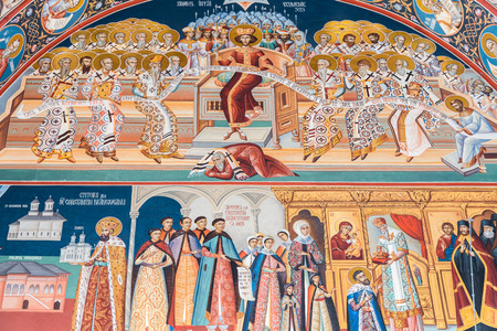 disciples: BUCHAREST  ROMANIA  MAY 07 2015: Biblical Scene Painting In The Orthodox Church Of The New Saint George.