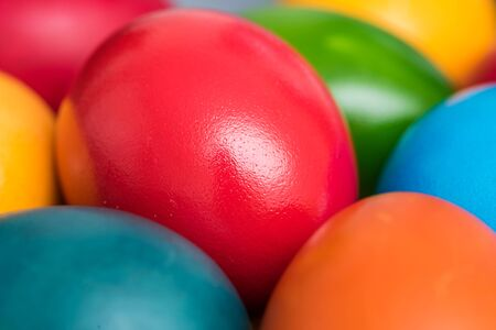 Colorful Easter Eggs In Basket Close Up photo