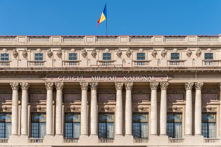 neoclassic: The National Military Circle Cercul Militar National In Downtown Bucharest On Victory Avenue was built in 1912 by architect Dimitrie Maimarolu in French neoclassic style. Editorial