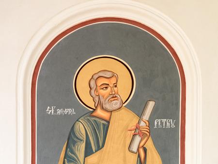 the orthodox church: BUCHAREST , ROMANIA - JULY 06, 2015: Saint Peter Painting In Orthodox Church Interior.