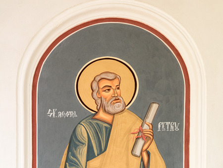 BUCHAREST , ROMANIA - JULY 06, 2015: Saint Peter Painting In Orthodox Church Interior.
