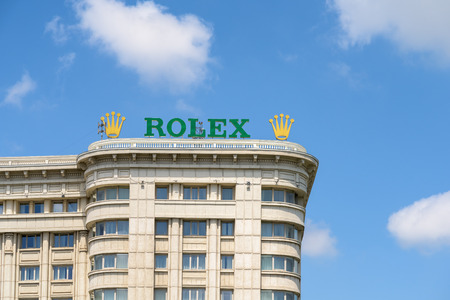 tudor: BUCHAREST, ROMANIA - JULY 28, 2015: Founded in 1905 Rolex SA and its subsidiary Montres Tudor SA design, manufacture, distribute and service wristwatches sold under the Rolex and Tudor brands.