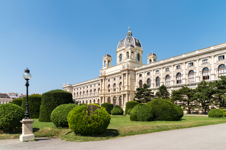 history: Built In 1889 The Museum of Natural History Naturhistorisches Museum, also known as the NHMW, is a large natural history museum located in Vienna.