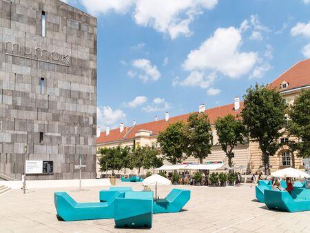 モダンアート: VIENNA, AUSTRIA - AUGUST 08, 2015: Mumok Museum Moderner Kunst Or Museum of Modern Art is a museum in the Museumsquartier in Vienna that has a collection of 7,000 modern and contemporary art works.