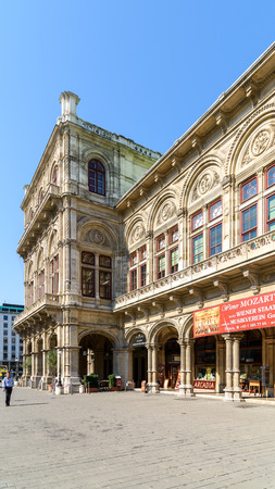 preceding: VIENNA, AUSTRIA - AUGUST 28, 2015: Vienna Opera Ball Wiener Opernball is an annual Austrian society event which takes place in the building of Vienna State Opera on Thursday preceding Ash Wednesday.
