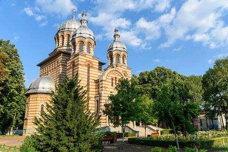 orthodox church: TECUCI, ROMANIA - JULY 24, 2015: Built In 1938 The Cathedral Saint George Sfantul Gheorghe Is A Large Orthodox Church Located Downtown Of Tecuci City.