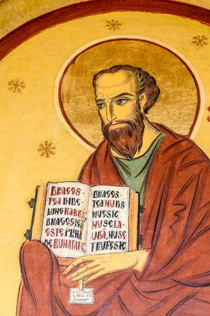 eucharistie: TECUCI, ROUMANIE - 24 juillet 2015: Saint Paul Peinture Dans la cathédrale Saint George de Tecuci City.