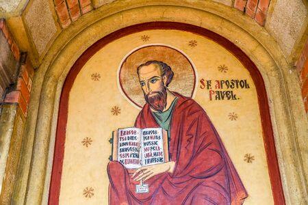 TECUCI, ROMANIA - JULY 24, 2015: Saint Paul Painting In Saint George Cathedral Of Tecuci City.