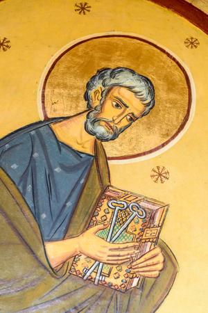 TECUCI, ROMANIA - JULY 24, 2015: Saint Peter Painting In Saint George Cathedral Of Tecuci City.