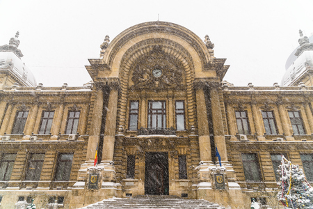 CEC Bank (Casa de Economii si Consemnatiuni) During Winter Snow Storm In Downtown Bucharest. Stock Photo