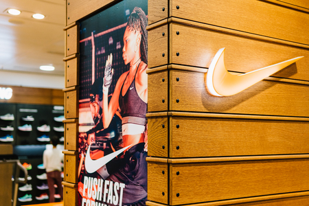 LISBON, PORTUGAL - AUGUST 08, 2017: Nike is one of the worlds largest suppliers of athletic shoes and apparel and a major manufacturer of sports equipment.
