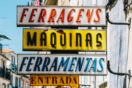 tin: LISBON, PORTUGAL - AUGUST 12, 2017: Vintage Store Signs In Lisbon City Of Portugal