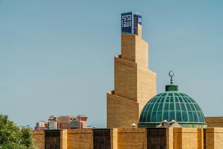 LISBON, PORTUGAL - AUGUST 20, 2017: Central Mosque Of Lisbon (Mesquita Central de Lisboa) Is The Main Mosque Serving The City Islamic Community