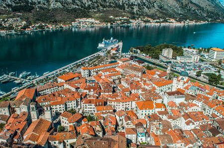 kotor: The old town of Kotor Stock Photo