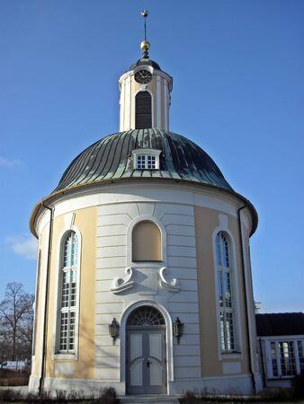 Berlischky pavilion photo
