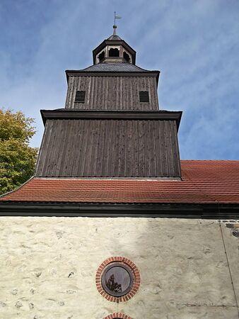 gibel: The steeple