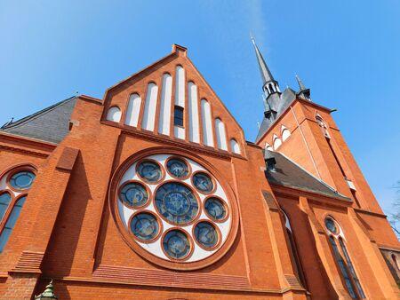 gibel: Catholic Church