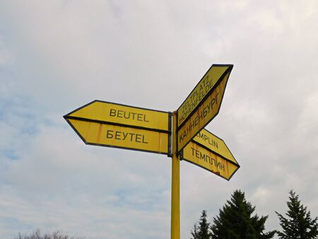 The directional sign Imagens