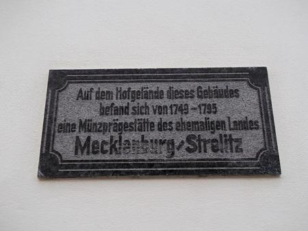 The memorial plaque Stock Photo