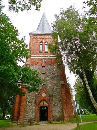 The Evangelical Lutheran Village Church