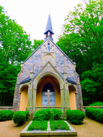 The chapel in the green