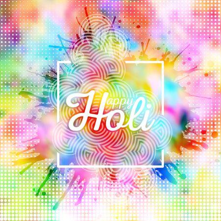 pichkari: Colorful background for Holi celebration with colors splash, vector illustration.