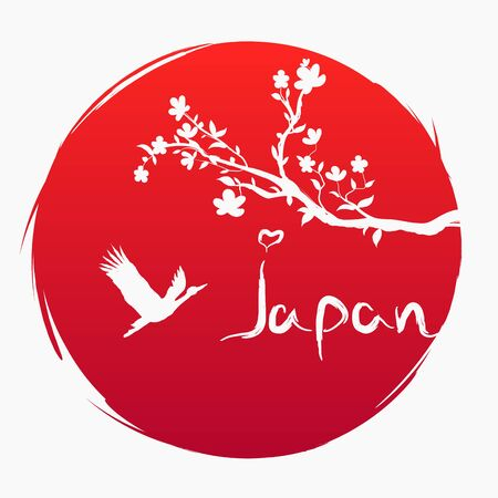 Grunge style. Love Japan. A branch with sakura flowers and a flying Japanese crane on the background of the red sun. Sakura and Red - crowned crane. Grus japonensis. Vector. T-shirt print. Spring.