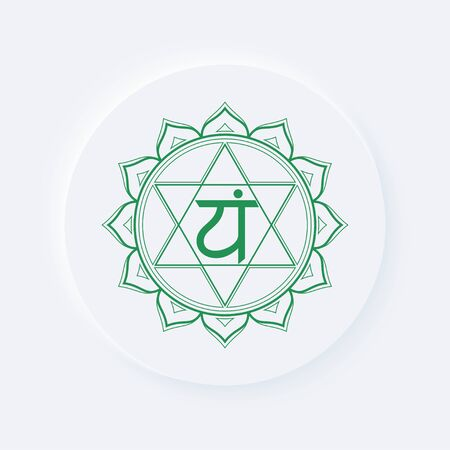 Sacral chakra of anahata sign. Icon with white neumorphic soft rounded circle button. EPS 10 vector illustration.  イラスト・ベクター素材