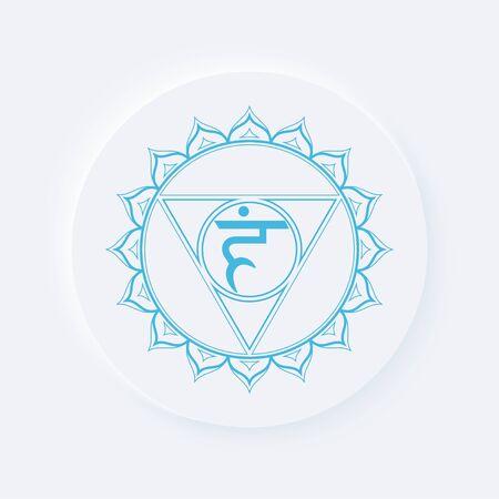 Sacral chakra of vishudha sign. Icon with white neumorphic soft rounded circle button. EPS 10 vector illustration.