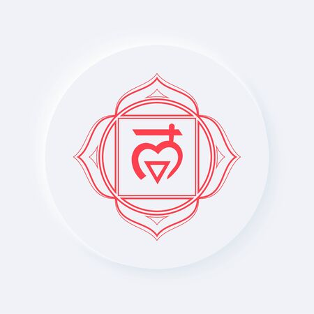 First sacral chakra of Muladhara sign. Icon with white neumorphic soft rounded circle button. EPS 10 vector illustration.