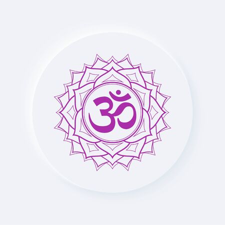 Sacral chakra of sahasrara sign. Icon with white neumorphic soft rounded circle button. EPS 10 vector illustration.  イラスト・ベクター素材