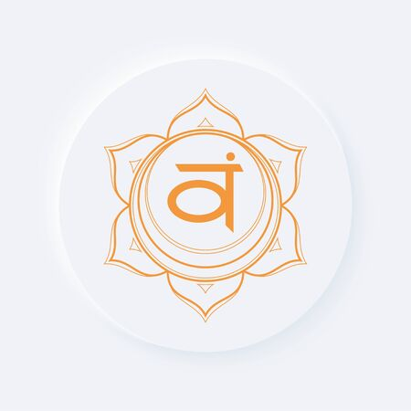 Sacral chakra of svadhisthana sign. Icon with white neumorphic soft rounded circle button. EPS 10 vector illustration.
