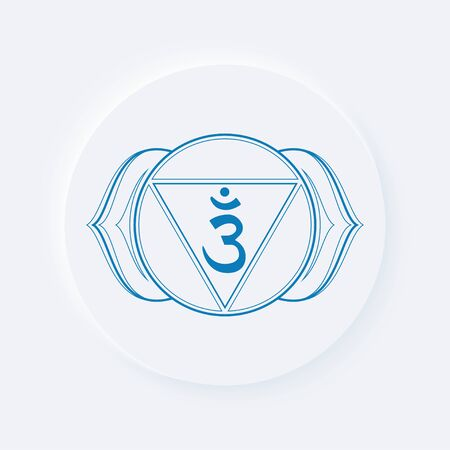 Sacral chakra of ajna sign. Icon with white neumorphic soft rounded circle button. EPS 10 vector illustration.