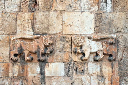 The Lions Gate in the walls of Jerusalem old city, Israel. photo
