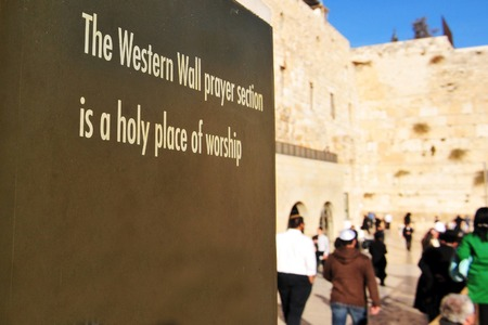 kotel: The entrance to the men side of the Kotel Wailing Western wall Jerusalem, Israel. Stock Photo