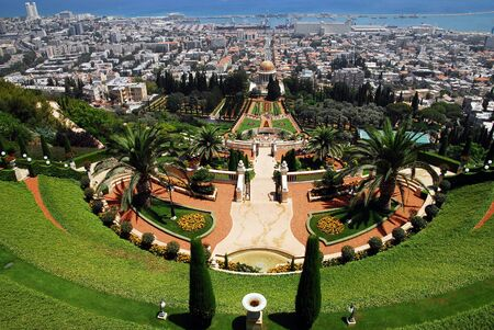 bahaullah: The Bahai Temple and gardens in Haifa Israel Stock Photo