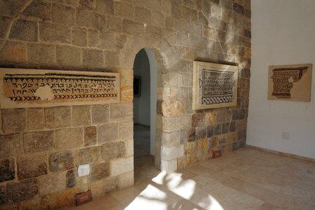 Ancient mosaic at the Good Samaritan church near Jericho, Israel on December 14 2008. Ine of the world