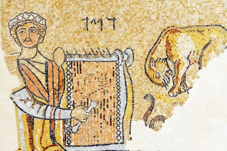 synagogues: Ancient mosaic at the Good Samaritan church near Jericho, Israel on December 14 2008.  Editorial