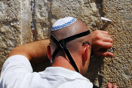 Bar Mitzvah at the Kotel Wailing Western wall Jerusalem, Israel. photo