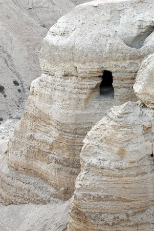 jewish group: The caves of Qumran, located on the edge of the Dead Sea in Israel.