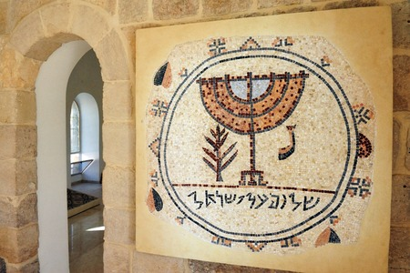 synagogues: The Good Samaritan is Church a Christian and worlds largest mosaic museums in the Dead Sea area near Jericho, Israel. Editorial