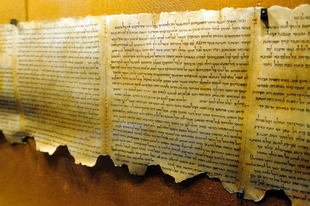 historical sites: The Dead Sea Scrolls on display at the caves of Qumran that located on the edge of the Dead Sea in Israel.