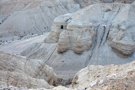 national historic site: The caves of Qumran, located on the edge of the Dead Sea in Israel.