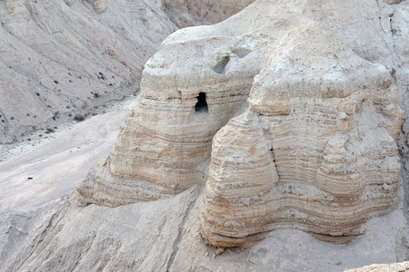 The caves of Qumran, located on the edge of the Dead Sea in Israel.