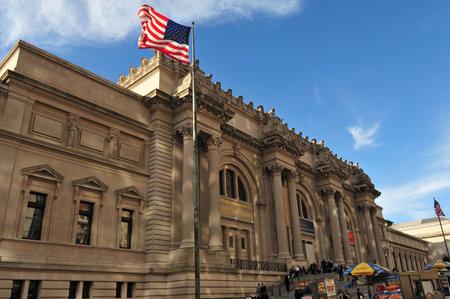 art museum: The Metropolitan Museum of Art Manhattan New York, USA.