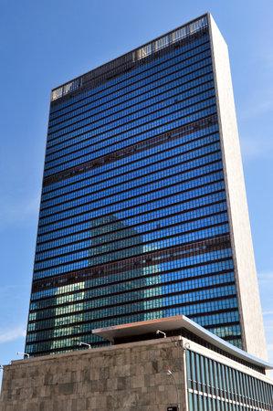unicef: La sede delle Nazioni Unite Manhattan New York, Stati Uniti d'America.