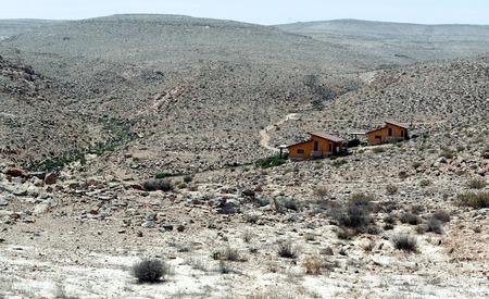 lodges: Desert lodges in the Negev desert , Israel.