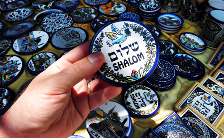 shalom: Goods in the old market of Akko in Acre, Israel.