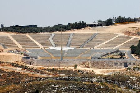 nazareth: The amphitheater of Mount Precipice outside Nazareth, Israel.