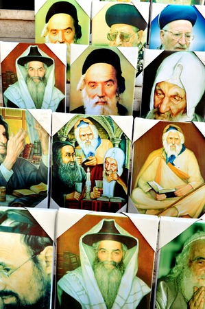 mishnah: Wall posters of holy people for sale at Maimonides tomb, located in central Tiberias, northern Israel. Maimonides tomb has become one of the most important Jewish pilgrimage sites in Israel.